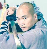 Dao Shi